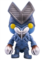 Ultraman - Alien Baltan Pop! Vinyl | Pop Vinyl