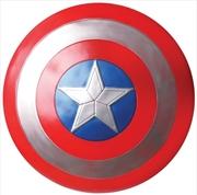 Avengers Endgame Captain America 24 Inch Shield | Apparel