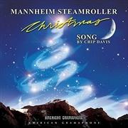 Christmas Song | Vinyl