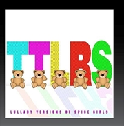 Twinkle Twinkle Little Rock Star - Lullaby Versions of Spice Girls | CD