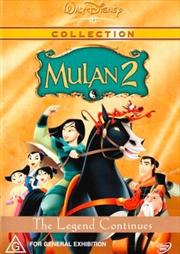 Mulan 2 | DVD