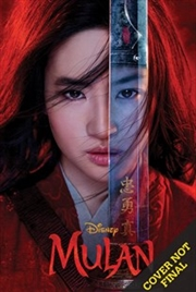 Mulan - Movie Novel | Paperback Book