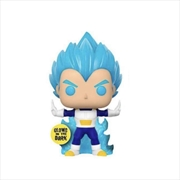 Dragon Ball Z - Vegeta Powering Up Glow US Exclusive Pop! Vinyl [RS] | Pop Vinyl