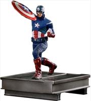 Avengers 4: Endgame - Captain America 2012 1:10 Scale Statue | Merchandise