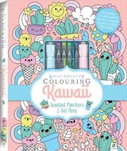 Kaleidoscope Colouring: Kawaii | Hardback Book
