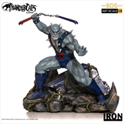 Thundercats - Panthro 1:10 Scale Statue | Merchandise
