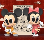 Mickey Mouse - Kung Fu Mickey & Minnie Cosbaby Set | Merchandise