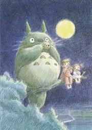 My Neighbor Totoro Journal | Diary