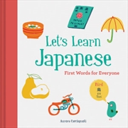 Let's Learn Japanese - First Words for Everyone | Hardback Book