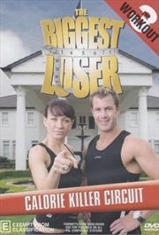 Biggest Loser: Fat Blasting Workout   DVD