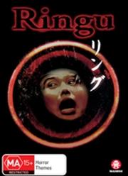 Ringu | DVD