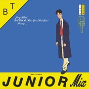 Junior Mix | Vinyl