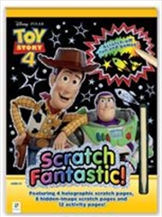 Toy Story 4: 2020 Edition | Paperback Book
