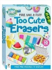 Too Cute Erasers   Merchandise