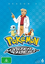 Pokemon - Season 5 - Master Quest | DVD