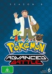 Pokemon - Advanced Battle - Season 8 | DVD