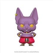Dragon Ball Super - Champa FL Pop! RS | Pop Vinyl
