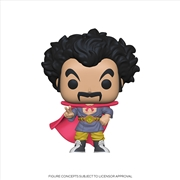 Dragon Ball Super - Hercule Pop! | Pop Vinyl