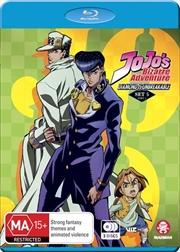 Jojo's Bizarre Adventure - Diamond Is Unbreakable - Set 5 - Part 2 - Eps 21-39 | Blu-ray