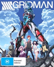SSSS.Gridman - Limited Edition | Blu-ray + DVD - Complete Series | Blu-ray