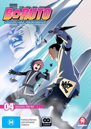 Boruto - Naruto Next Generations - Part 4 - Eps 40-52 | DVD