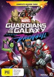Guardians Of The Galaxy - Season 3 | DVD