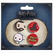 Harry Potter Chibi Button Badge Set 3 (Hagrid/Hat/Dobby) | Merchandise