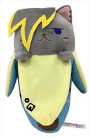 Bananya - Emo Bananya Plush | Toy
