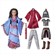 Disney Princess Mulan Two Reflections Doll Set | Toy