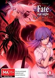 Fate/Stay Night - Heaven's Feel II. Lost Butterfly | DVD