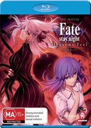 Fate/Stay Night - Heaven's Feel II. Lost Butterfly | Blu-ray