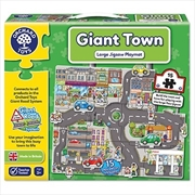 Giant Town 15pc Floor Puzzle | Merchandise