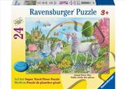 Prancing Unicorns 24pc | Merchandise