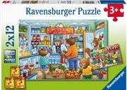 Lets Go Shopping 2x12 Piece Puzzle   Merchandise