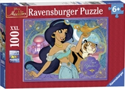 Ravensburger - Disney Aladdin Princess Jasmine 100pc | Merchandise