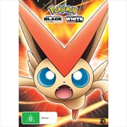 Pokemon Movie 14 - Black: Victini & Reshiram / White: Victini & Zekrom | DVD