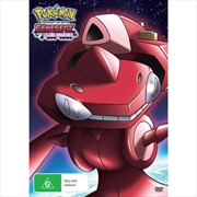 Pokemon Movie 16 - Genesect & The Legend Awakened | DVD