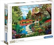 Fuji Garden 1000 Piece Puzzle | Merchandise