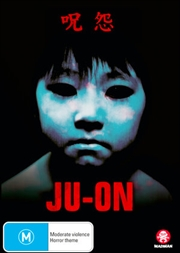 Ju-On - The Grudge | DVD