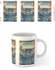 Hiroshige Naruto Waterfall | Merchandise
