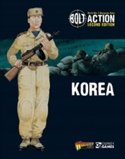 Bolt Action RPG - Korea Supplement | Merchandise