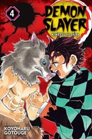 Demon Slayer: Kimetsu No Ya V4 | Paperback Book