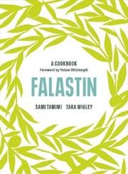 Falastin: A Cookbook | Hardback Book