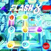 Flash 8   Merchandise