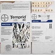 Deep Web | Vinyl