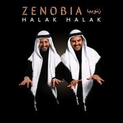 Halak Halak | Vinyl