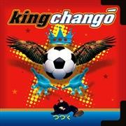 King Chango | Vinyl