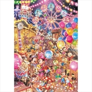 Tenyo Disney Twilight Park Puzzle 500 pieces | Merchandise