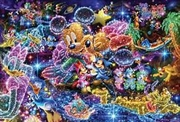 Mickey & Friends Wish To Starry Sky - Stained Glass 1000 Piece Puzzle | Merchandise