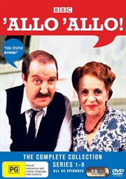 'Allo 'Allo! | Series Collection | DVD